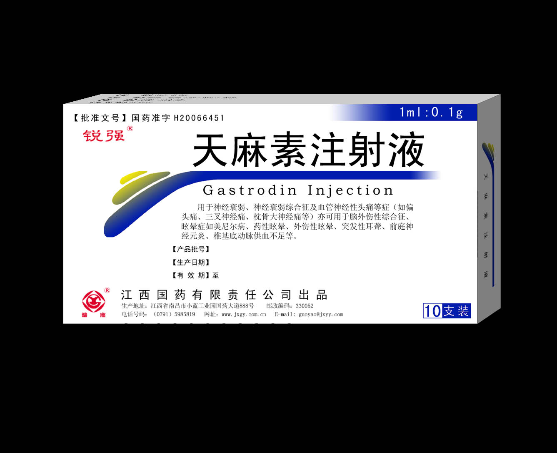 Tianmasu Injection