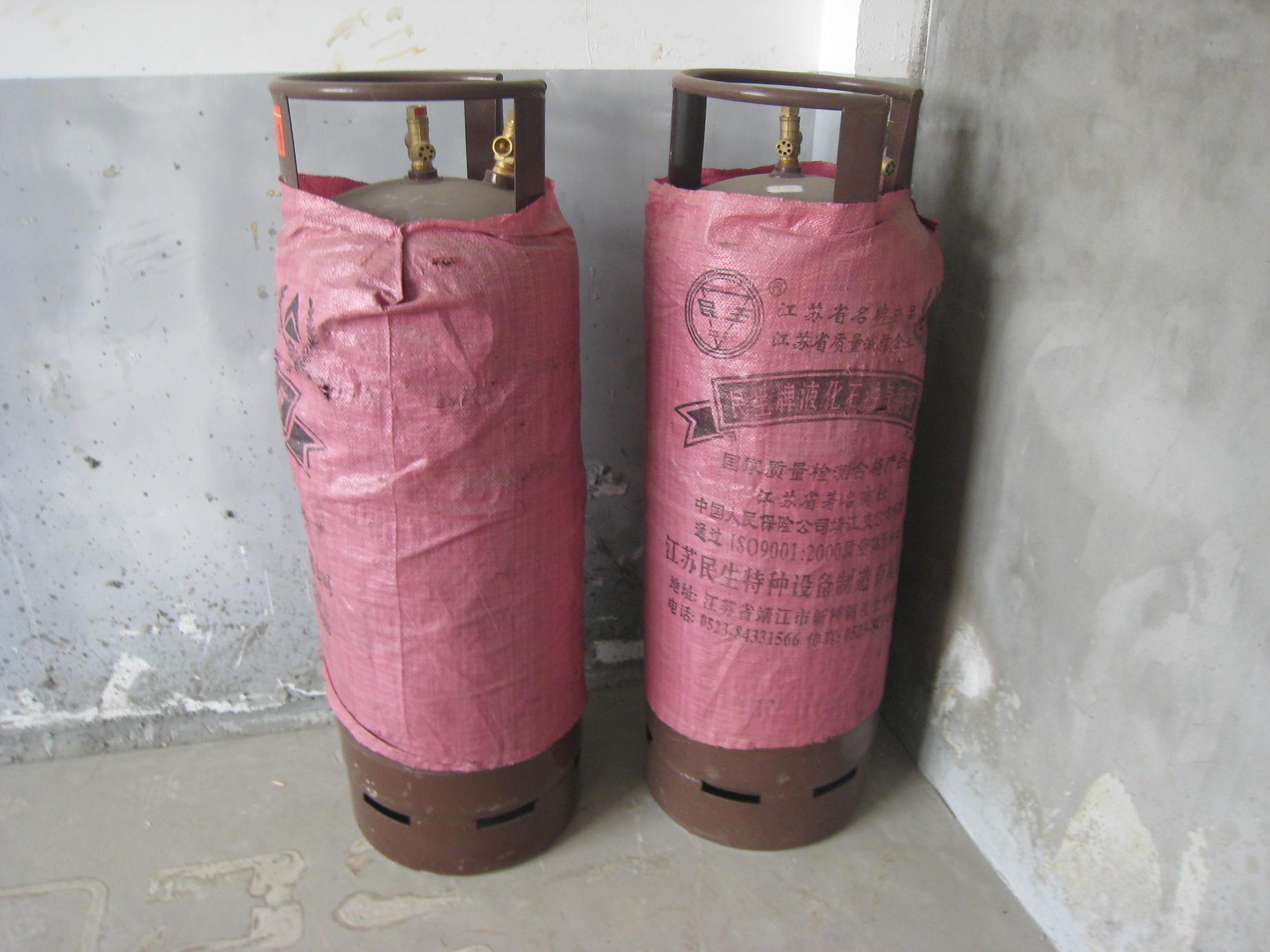 1,1-Dichloro-2,2-difluoroethene