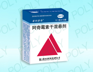 Azithromycin suspension taste masking agent