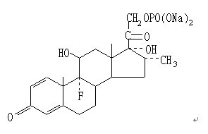 Dexamethasone Sodium Phosphate(DMF)