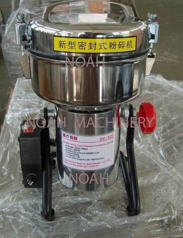 ZN Series Portable Sealed Pulverizer