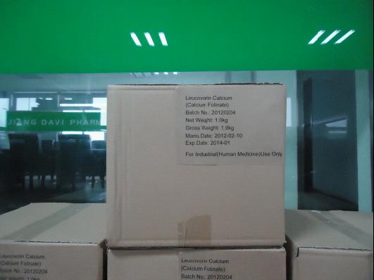 Calcium Folinate pentahydrateGMP Certificate CAS no.:6035-45-6