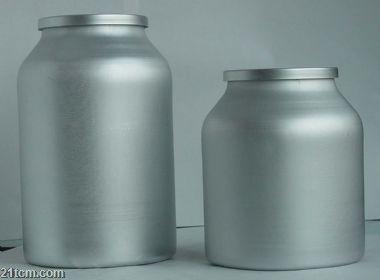Linezolid CAS NO.: 165800-03-3