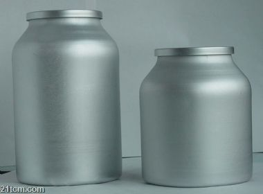 Gemcitabine Hydrochloride  cas no.:122111-03-9