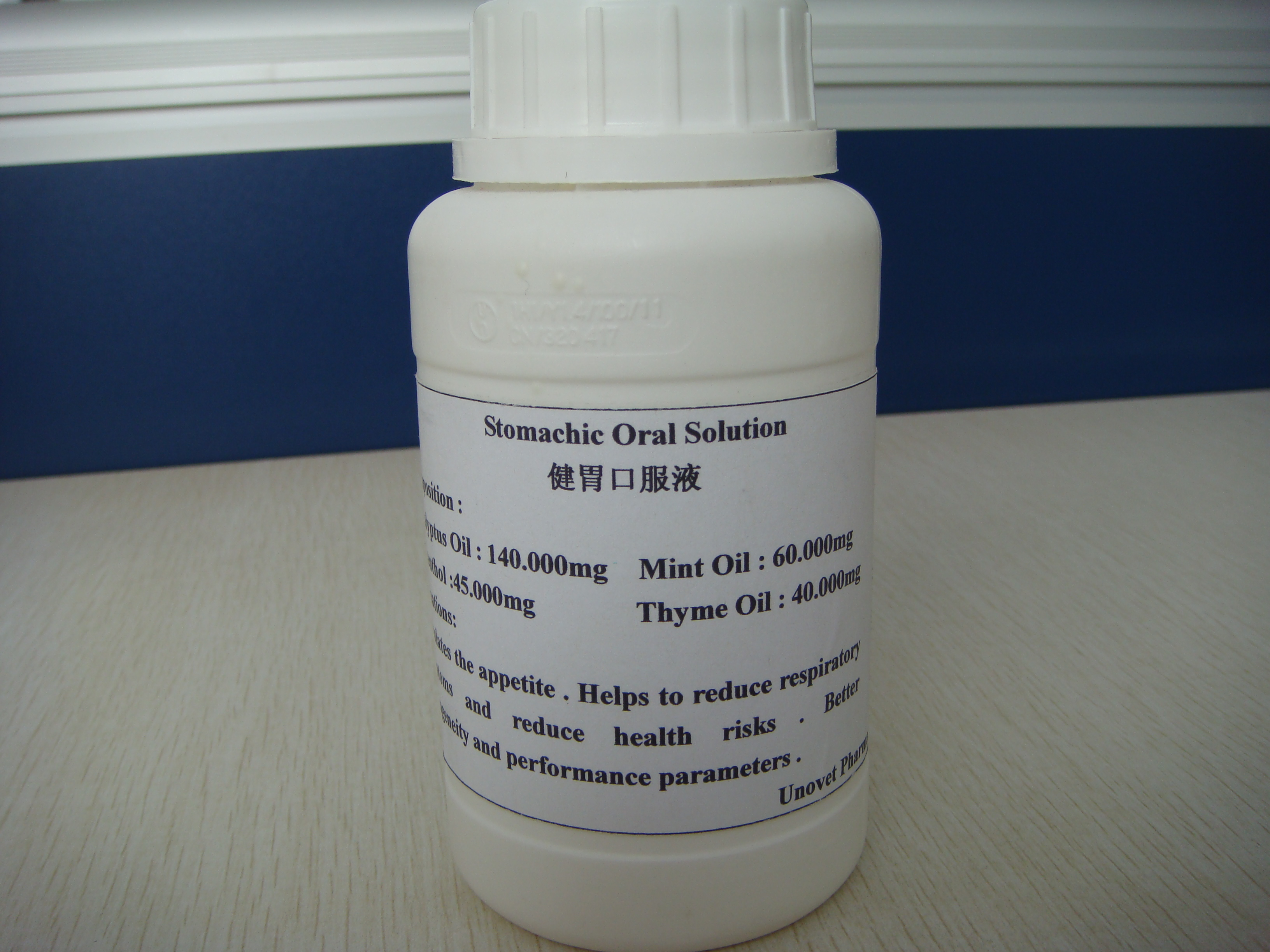 Stomachic Oral Solution