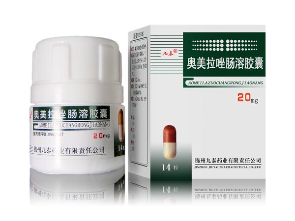 Omeprazole  Enteric  Capsules