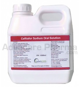 Ceftiofur Sodium Oral Suspension