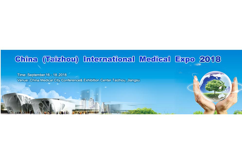 China (Taizhou) International Medical Expo 2018