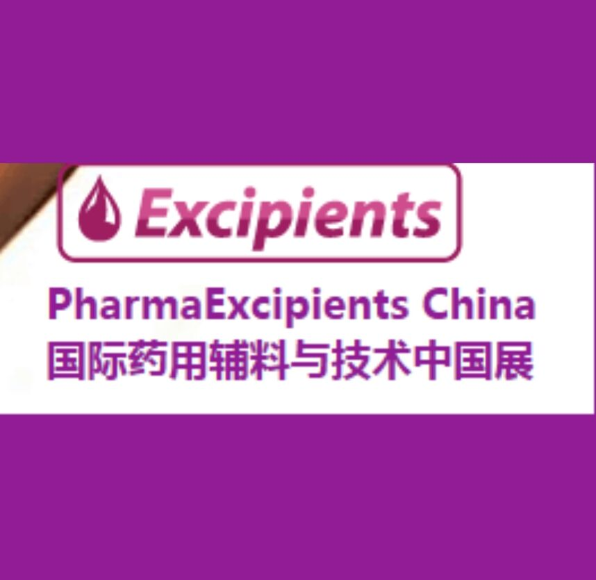 PharmaExcipients China