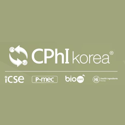 CPhI Korea 2020