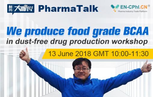 Pharma Talk:We prodcuce food grade BCAA in dust-free drug production workshop